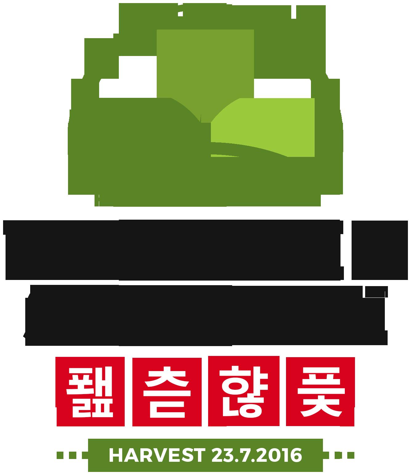 Trassen special